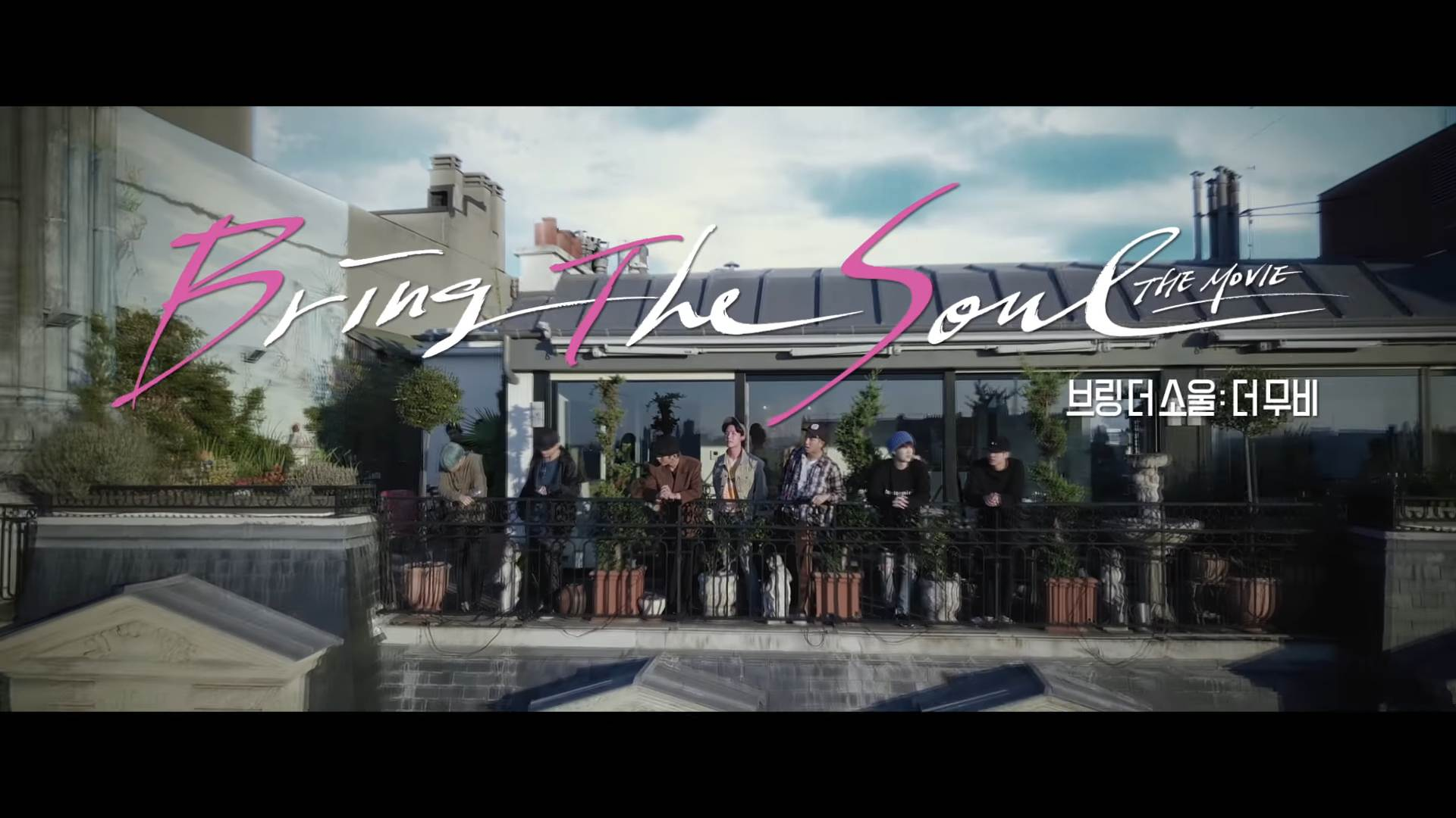 BTS - BRING THE SOUL THE MOVIE