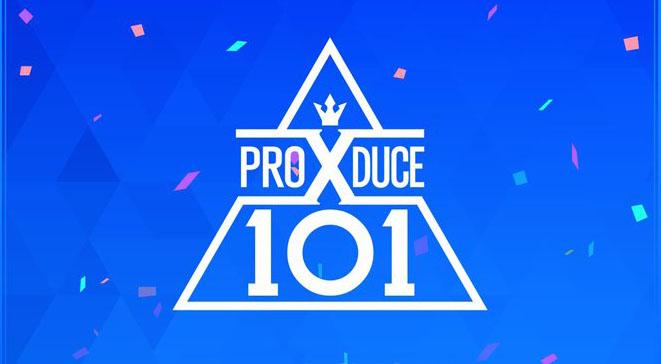 Produce X101
