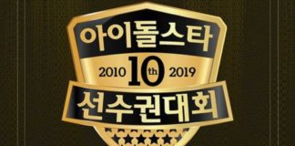 Idol Star Athletics 2019