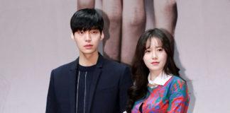 Ku Hye Sun - Ahn Jae Hyun