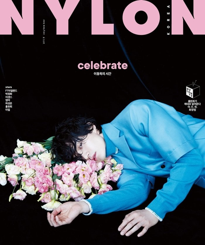 Lee Dong Wook - NYLON