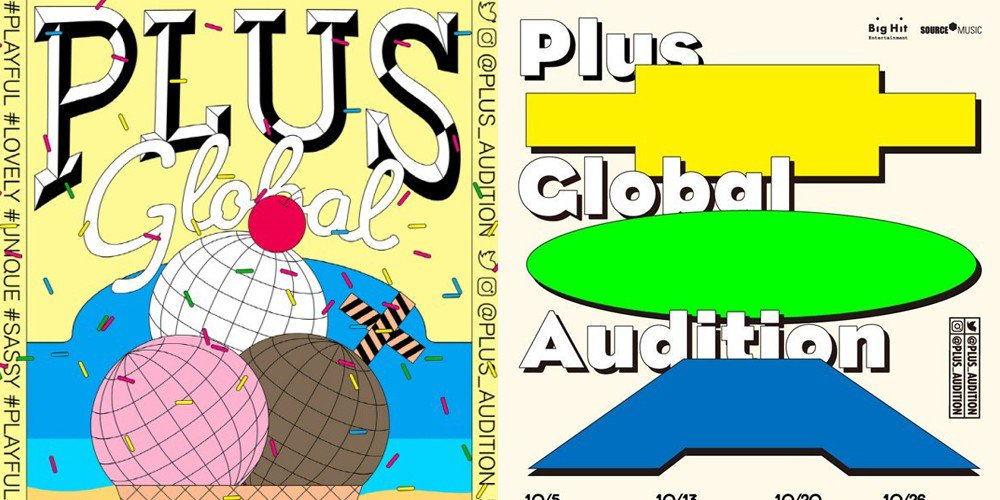 PLUS GLOBAL AUDITION