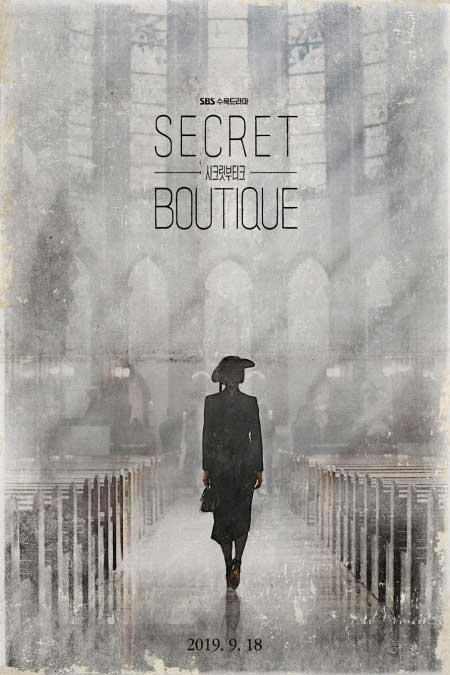 Secret-Boutique