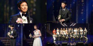 2019 Korea Drama Awards