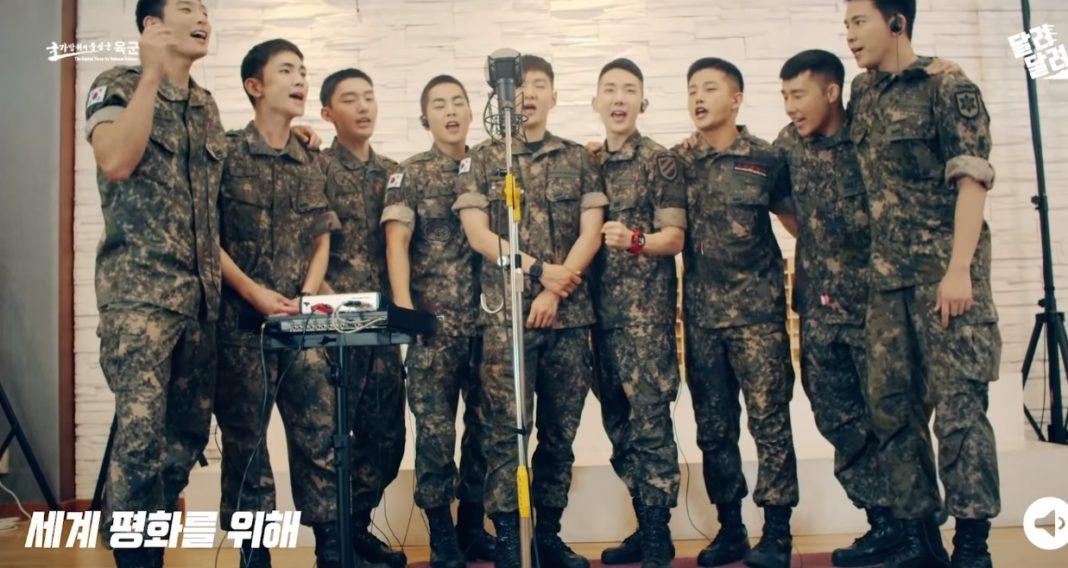 Idol Army Song