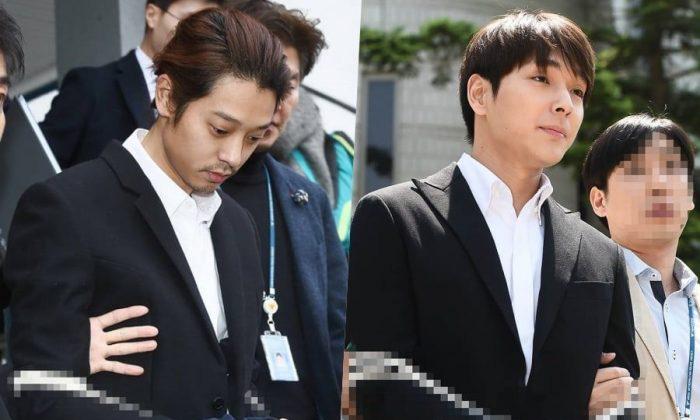 Jung Joon Young - Choi Jong Hun