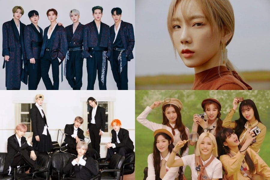 Gaon 2019