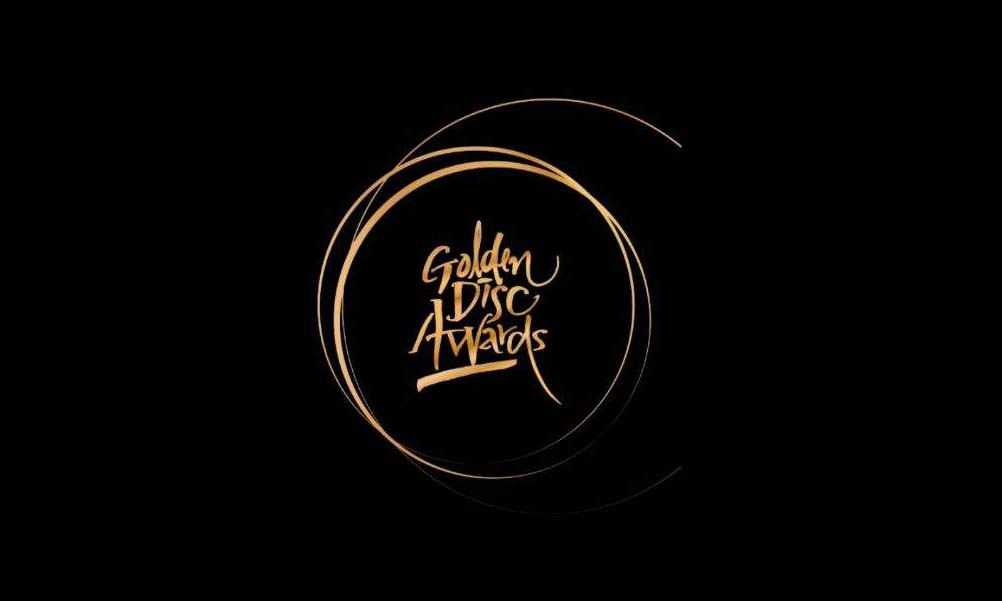 Golden Disc