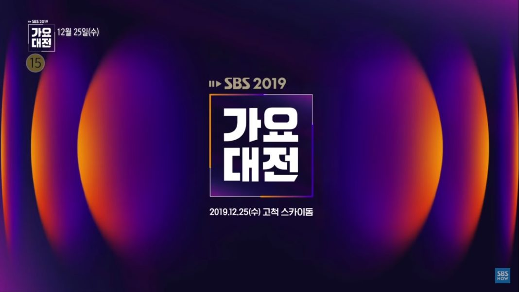 SBS-Gayo-Daejeon