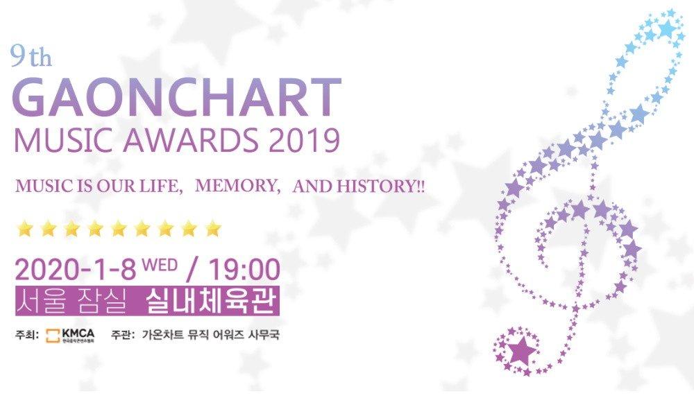 Gaon Chart Music Awards