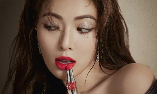 HyunA - Vogue