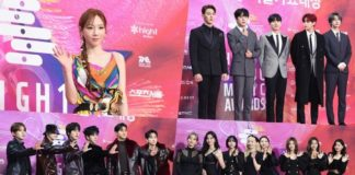Seoul Music Awards Red Carpet