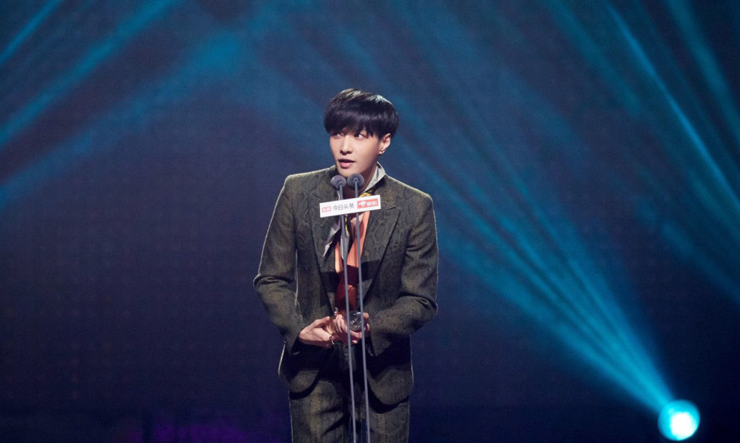 Weibo Night Awards 2019 - Lay