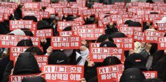 x1-протест