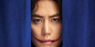 Кюхён Super Junior