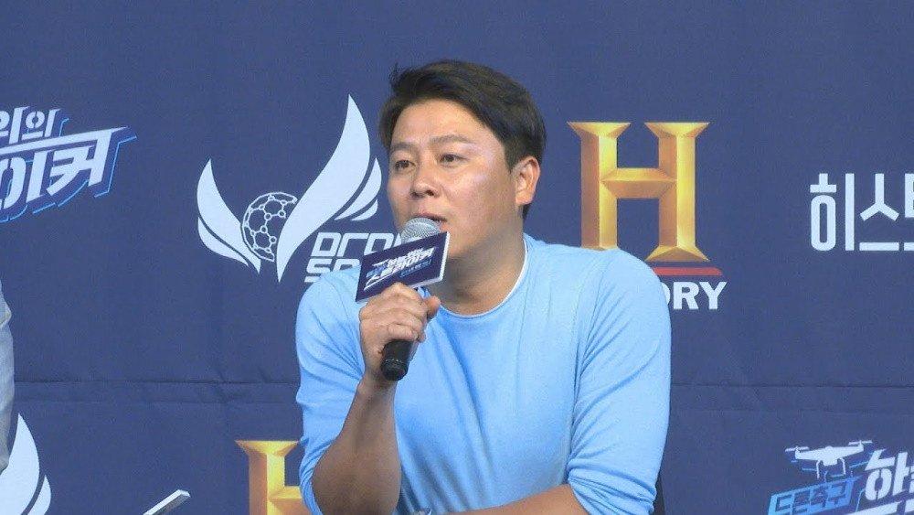 Ли Джэ Хун