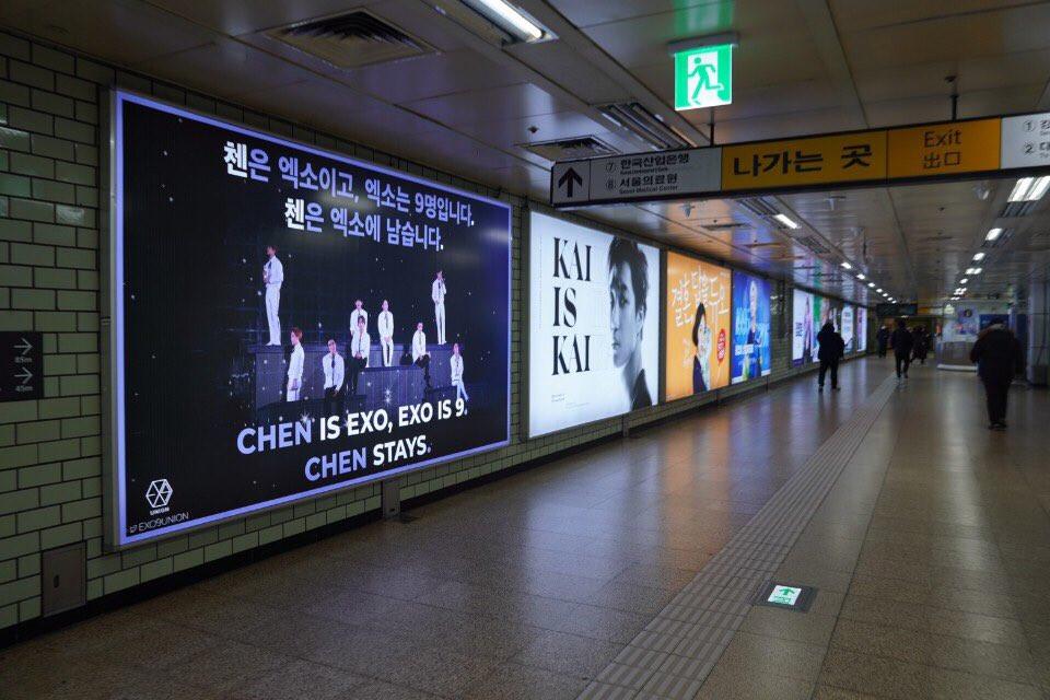 exo-chen-02