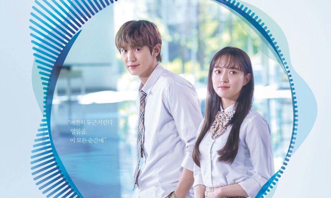 Chanyeol-Lee-Se-Young