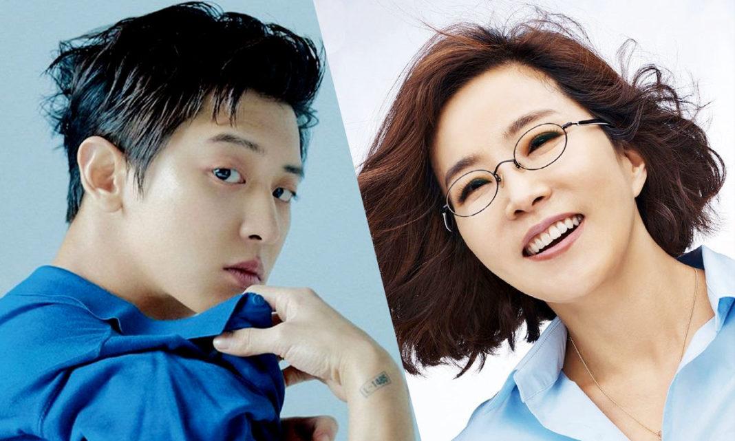 Chanyeol - Lee Sun Hee