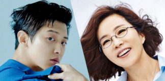 Chanyeol - Lee Sun Hee