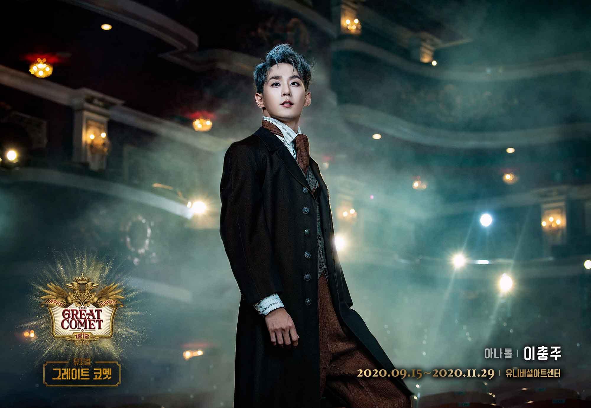 Lee-Choong-Joo