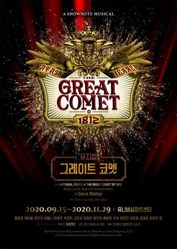 The-Great-Comet