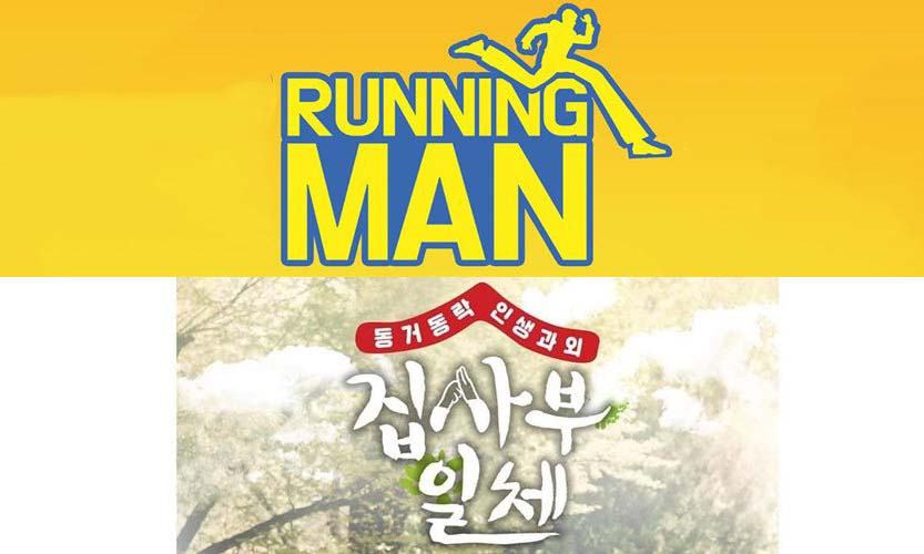 Running Man - All the Butlers