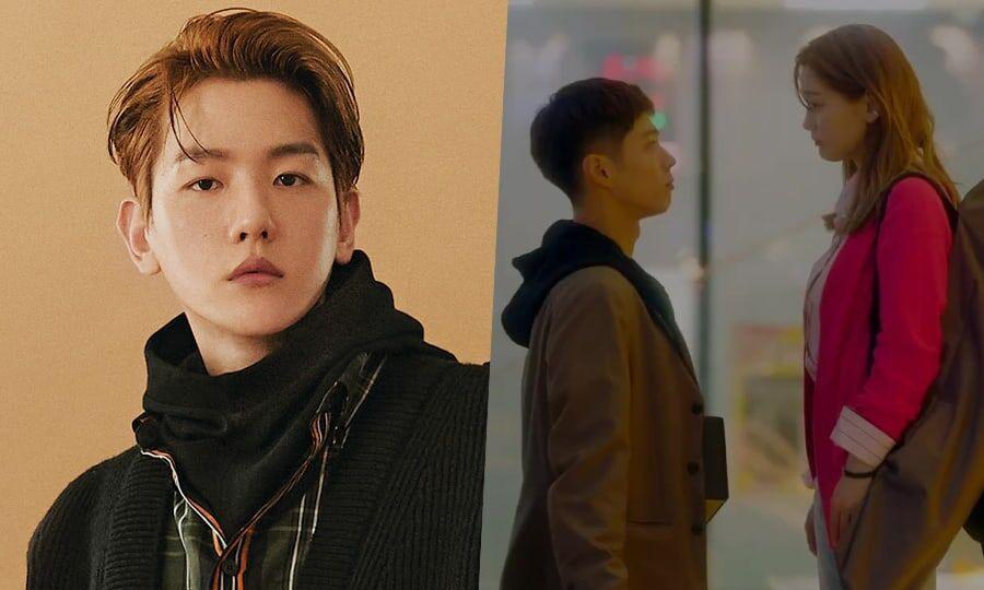 Baekhyun - Record Of Youth