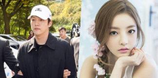 Goo Hara - Choi Jong Bum
