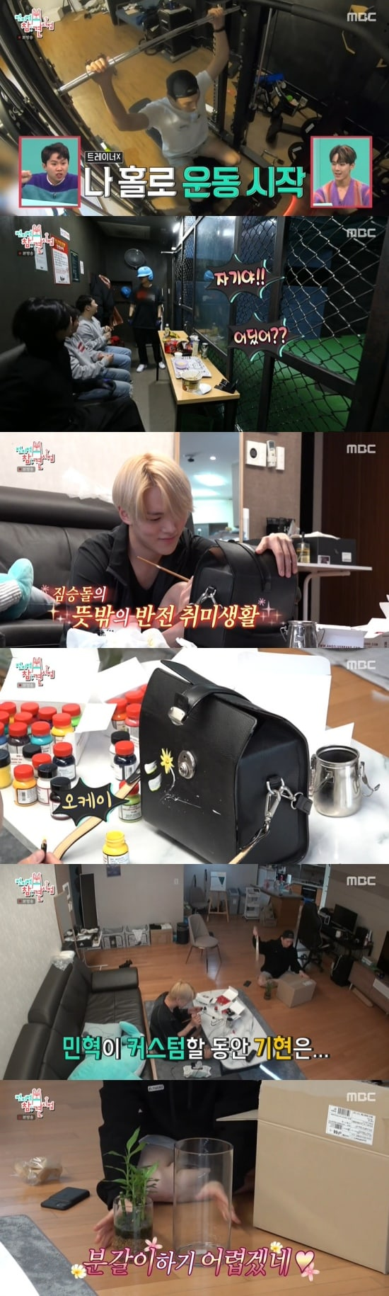 monsta-x-the-manager-4