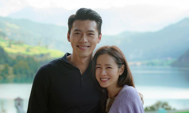 Hyun Bin & Son Ye Jin-2