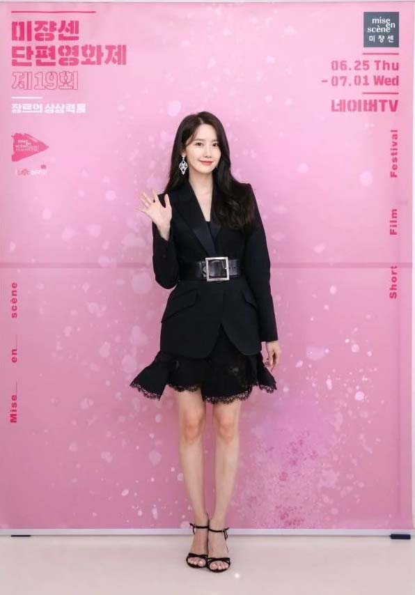 YoonA-7