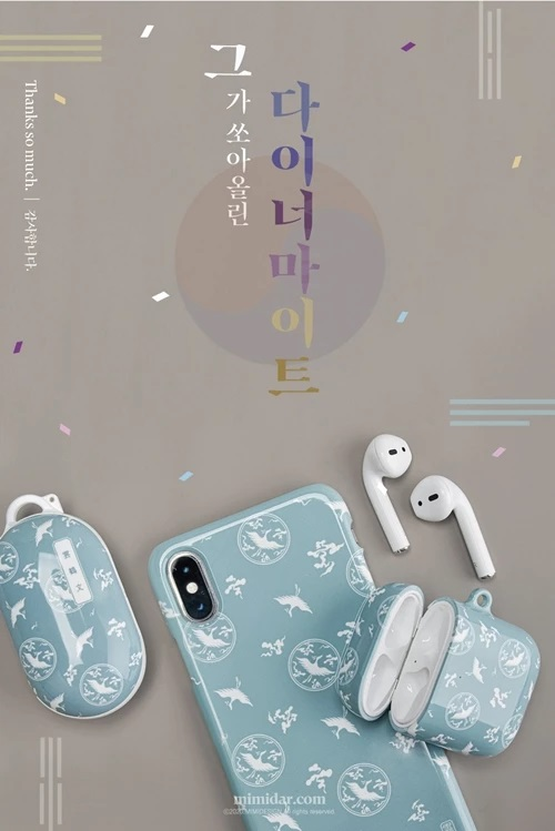 phone-case-RM-2