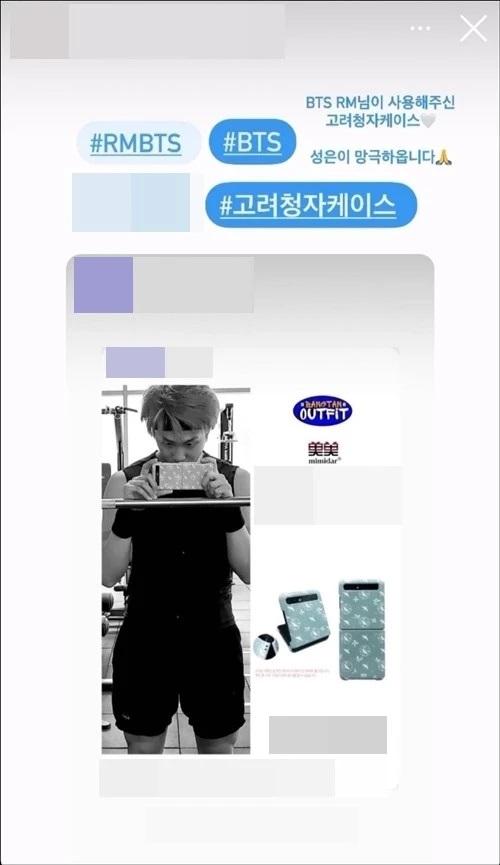 phone-case-RM