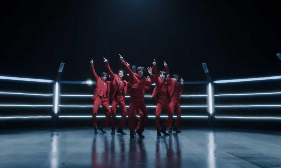 Группа Just B