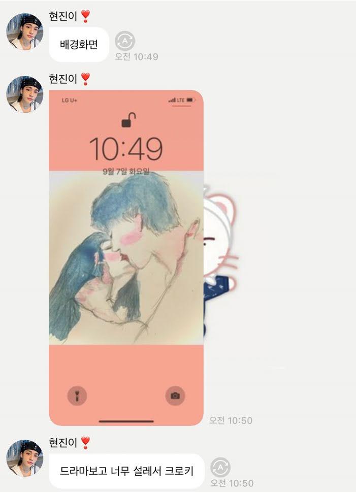 Hyunjin-003