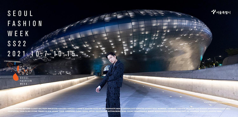 Kai-Seoul-Fashion-Week-2